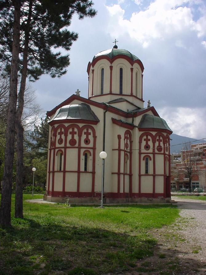 059_Kirche B. Palanka