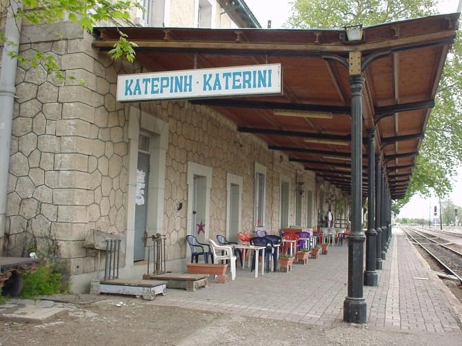 157_Katerini