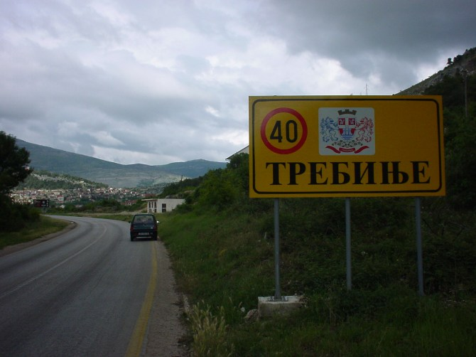 058_Ortstafel Trebinje in Bosnien BiH